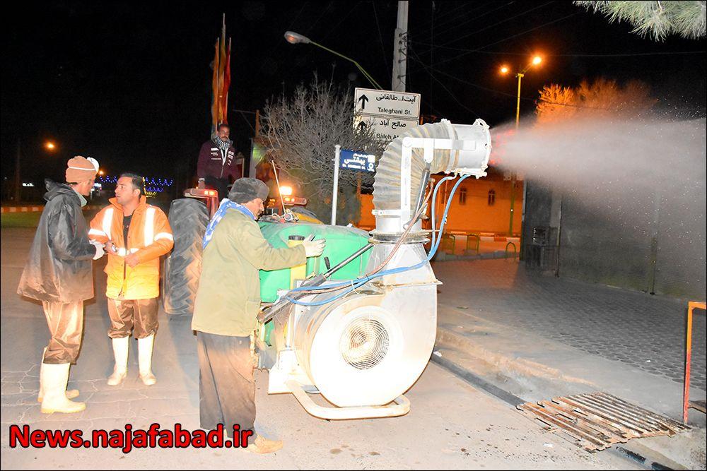 ضدعفونی معبار شهر توسط شهرداری ادامه ضدعفونی معابر شهر توسط شهرداری نجف آباد+فیلم و تصاویر ادامه ضدعفونی معابر شهر توسط شهرداری نجف آباد+فیلم و تصاویر 1583996088 V8nG4