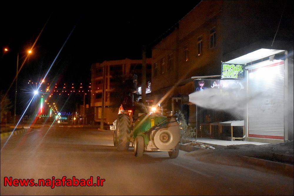 ضدعفونی معبار شهر توسط شهرداری ادامه ضدعفونی معابر شهر توسط شهرداری نجف آباد+فیلم و تصاویر ادامه ضدعفونی معابر شهر توسط شهرداری نجف آباد+فیلم و تصاویر 1583996096 I2eN3