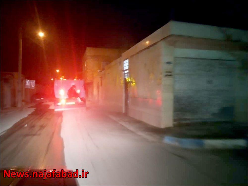 ضدعفونی معبار شهر توسط شهرداری ادامه ضدعفونی معابر شهر توسط شهرداری نجف آباد+فیلم و تصاویر ادامه ضدعفونی معابر شهر توسط شهرداری نجف آباد+فیلم و تصاویر 1584159746 R0kY1