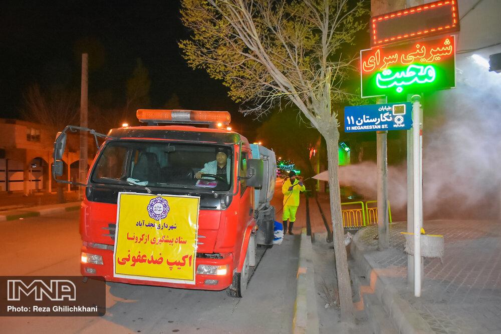 ضدعفونی کردن معابر نجف آباد توسط شهرداری 1627353 SAE 5910