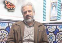 پیام نوروزی پدر شهید محسن حججی