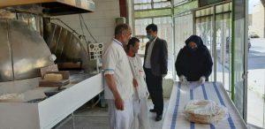 بازرسی شبکه بهداشت نجف آباد تشدید و تداوم بازرسی های بهداشتی در نجف آباد+تصاویر تشدید و تداوم بازرسی های بهداشتی در نجف آباد+تصاویر photo                                   2 300x146