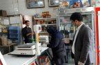 تشدید و تداوم بازرسی های بهداشتی در نجف آباد+تصاویر