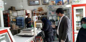 بازرسی شبکه بهداشت نجف آباد تشدید و تداوم بازرسی های بهداشتی در نجف آباد+تصاویر تشدید و تداوم بازرسی های بهداشتی در نجف آباد+تصاویر photo                                   300x146