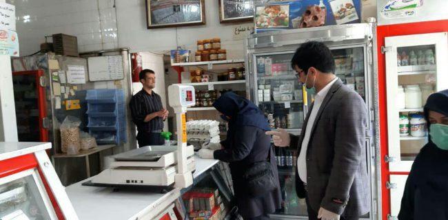 تشدید و تداوم بازرسی های بهداشتی در نجف آباد+تصاویر تشدید و تداوم بازرسی های بهداشتی در نجف آباد+تصاویر تشدید و تداوم بازرسی های بهداشتی در نجف آباد+تصاویر photo                                   650x320