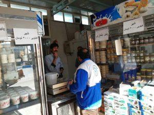 بازرسی شبکه بهداشت نجف آباد تشدید و تداوم بازرسی های بهداشتی در نجف آباد+تصاویر تشدید و تداوم بازرسی های بهداشتی در نجف آباد+تصاویر photo                                   3 300x225