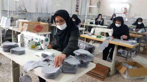 تولید ماسک در دانشکده سمیه نجف آباد تولید روزانه ۵هزار ماسک در دانشکده سمیه نجف آباد+فیلم تولید روزانه ۵هزار ماسک در دانشکده سمیه نجف آباد+فیلم photo                                   300x169