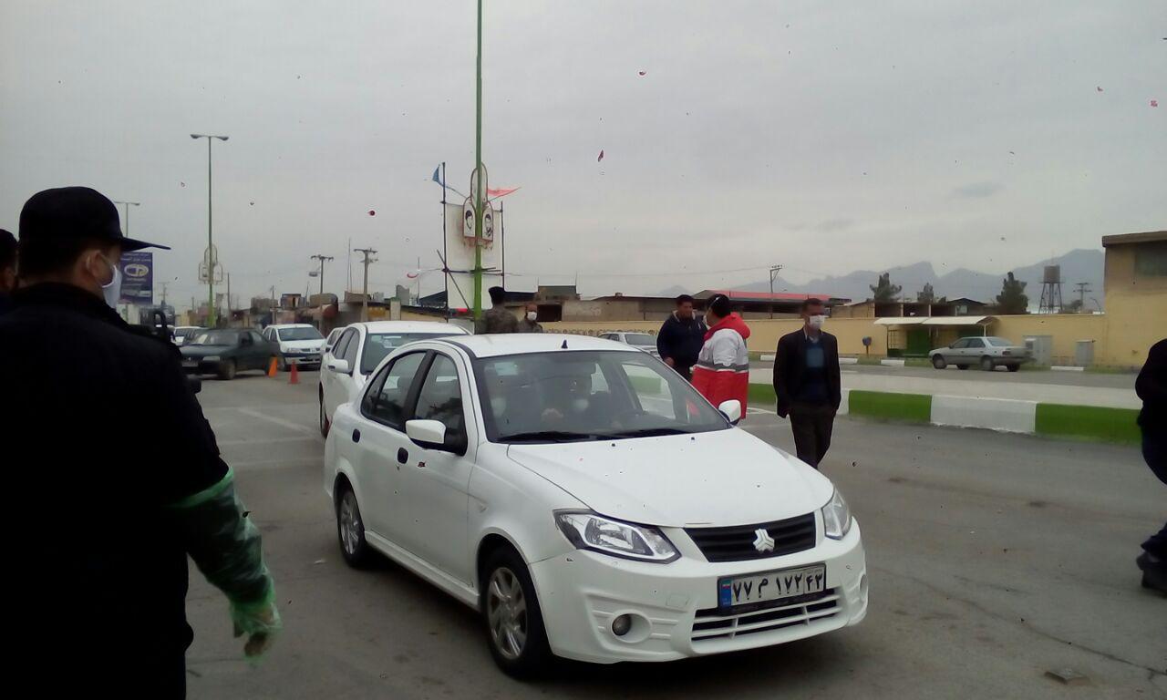 انسداد ورودی های نجف آباد+تصاویر انسداد ورودی های نجف آباد+تصاویر photo