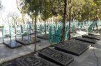 دو واکنش به نصب تابلو برای شهدای نجف آباد