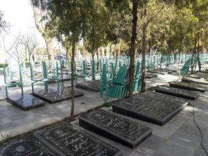 گلزار شهدای نجف آباد دو واکنش به نصب تابلو برای شهدای نجف آباد دو واکنش به نصب تابلو برای شهدای نجف آباد photo 2020 03 04 06 46 20 300x225