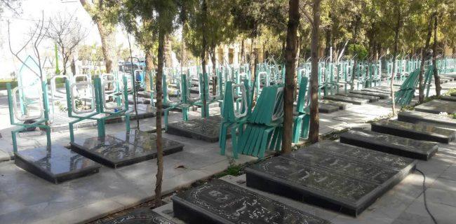 دو واکنش به نصب تابلو برای شهدای نجف آباد دو واکنش به نصب تابلو برای شهدای نجف آباد دو واکنش به نصب تابلو برای شهدای نجف آباد photo 2020 03 04 06 46 20 650x320