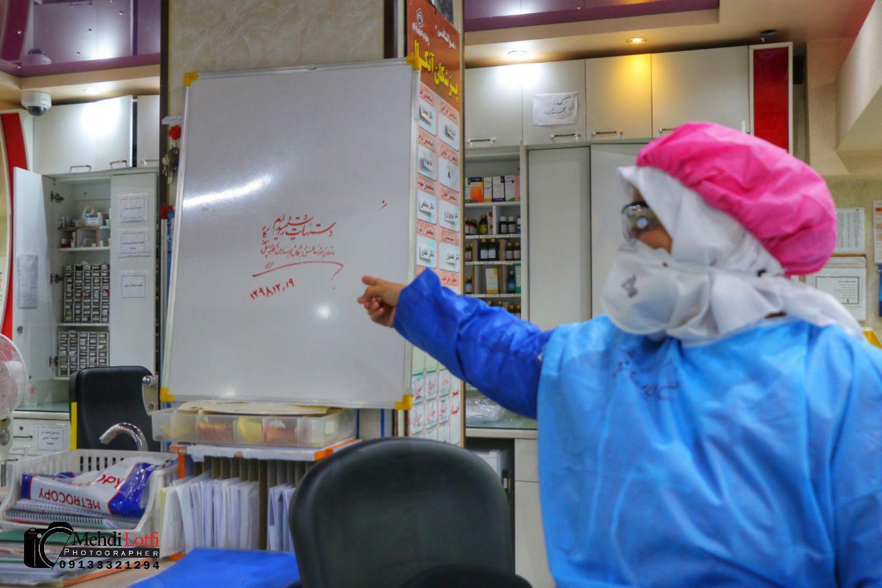 قرنطینه کرونا در نجف آباد photo 2020 03 11 05 22 55