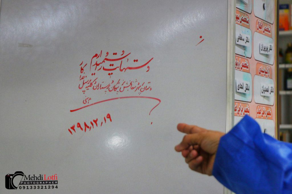 قرنطینه کرونا در نجف آباد قرنطینه کرونا در نجف آباد+تصاویر قرنطینه کرونا در نجف آباد+تصاویر photo 2020 03 11 05 23 02 1024x682