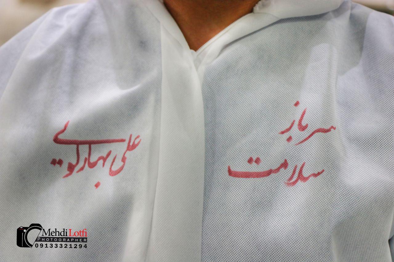 قرنطینه کرونا در نجف آباد photo 2020 03 11 05 23 07