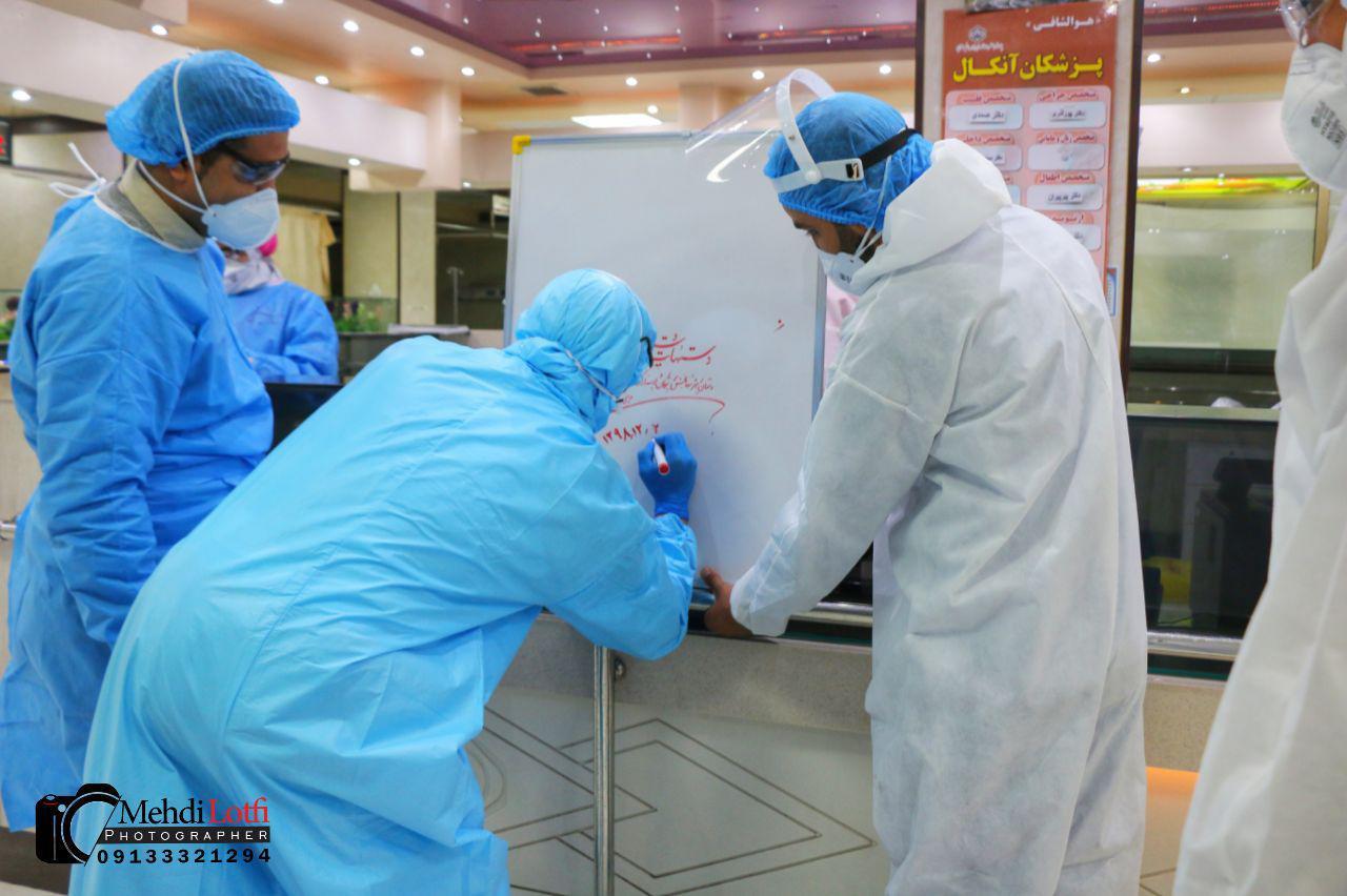 قرنطینه کرونا در نجف آباد photo 2020 03 11 05 23 17