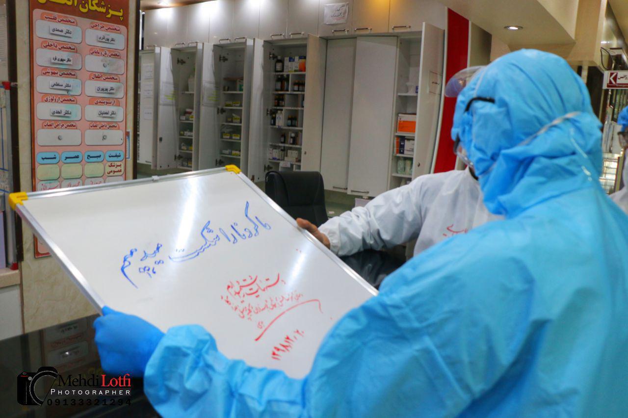قرنطینه کرونا در نجف آباد photo 2020 03 11 05 23 29