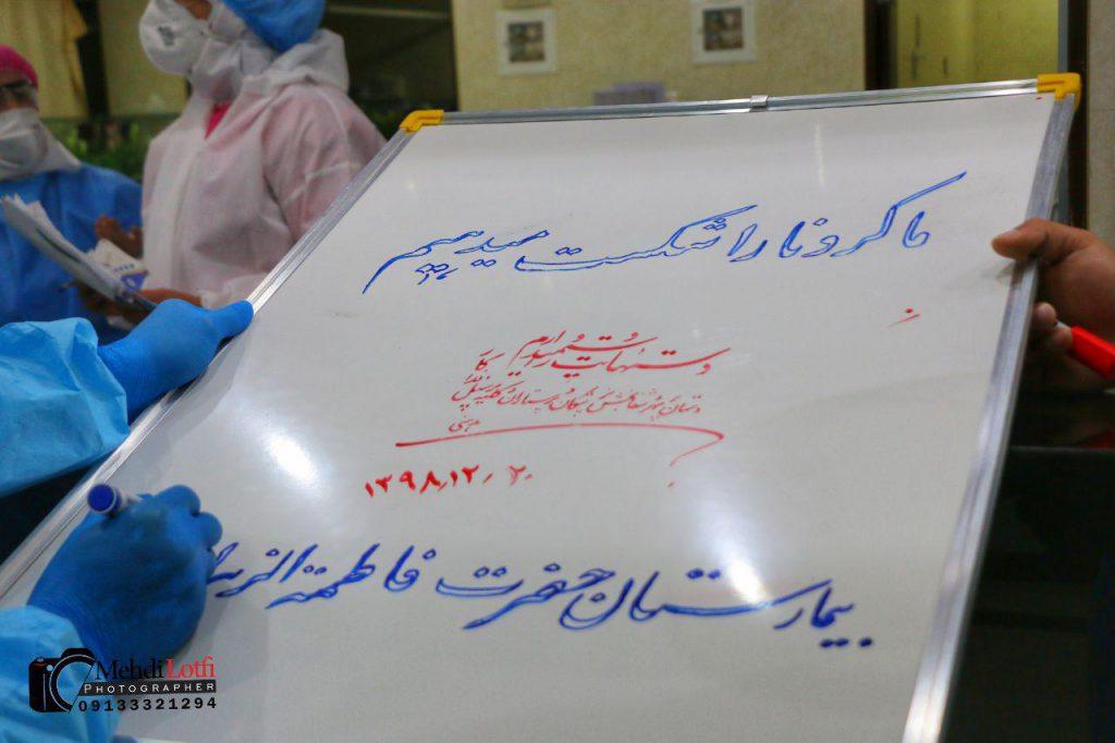 قرنطینه کرونا در نجف آباد قرنطینه کرونا در نجف آباد+تصاویر قرنطینه کرونا در نجف آباد+تصاویر photo 2020 03 11 05 23 36 1024x682