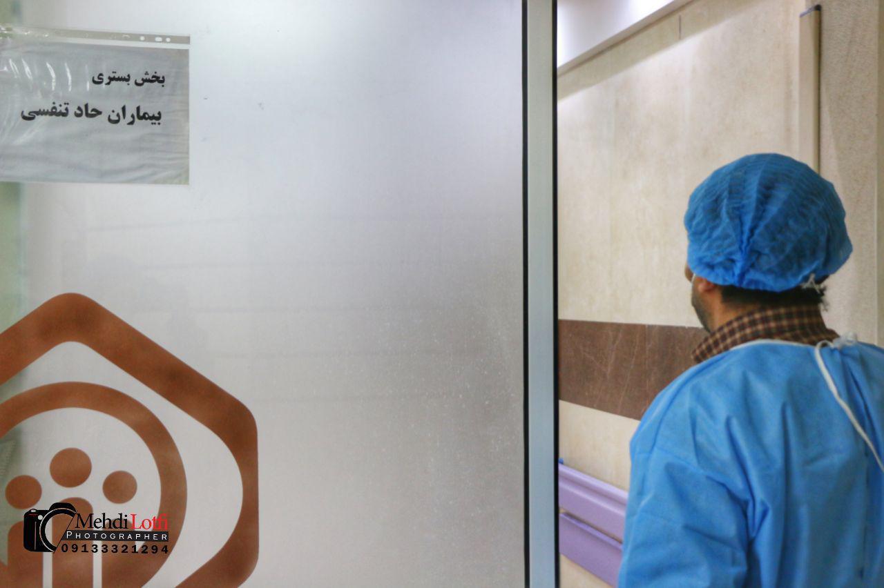 قرنطینه کرونا در نجف آباد photo 2020 03 11 05 23 53