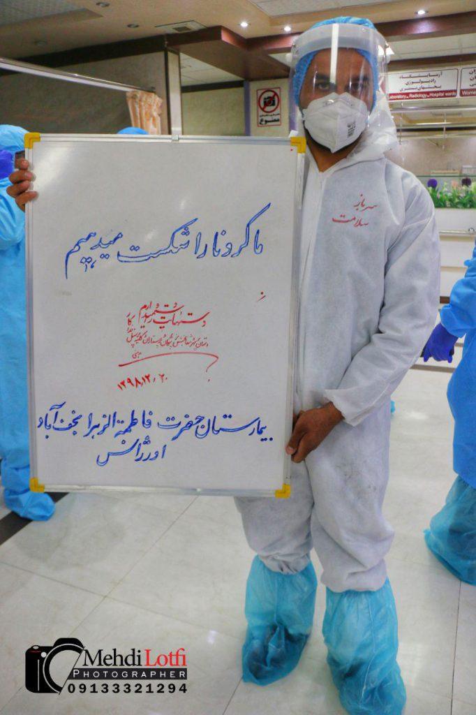 قرنطینه کرونا در نجف آباد قرنطینه کرونا در نجف آباد+تصاویر قرنطینه کرونا در نجف آباد+تصاویر photo 2020 03 11 05 23 56 682x1024