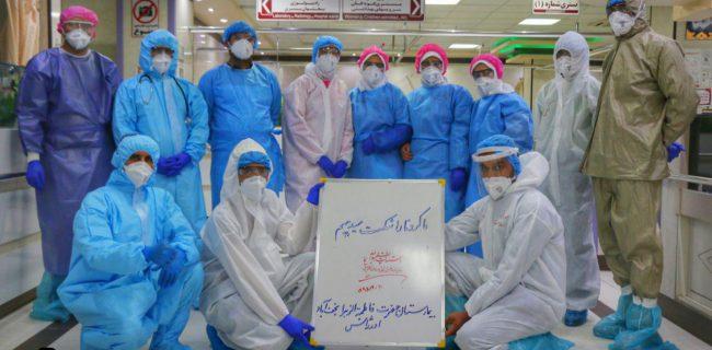 قرنطینه کرونا در نجف آباد+تصاویر قرنطینه کرونا در نجف آباد+تصاویر قرنطینه کرونا در نجف آباد+تصاویر photo 2020 03 11 05 24 01 650x320