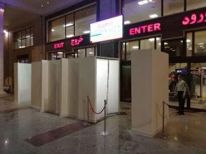 تونل ضدعفونی ساخت تونل ضدعفونی در نجف آباد+فیلم ساخت تونل ضدعفونی در نجف آباد+فیلم                         300x225
