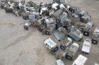 توقیف یک و نیم میلیارد ماینر قاچاق در نجف آباد