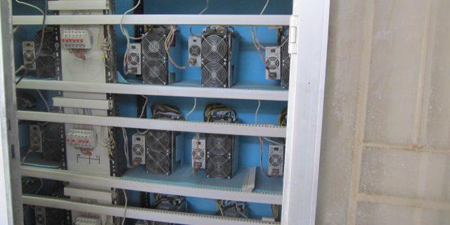 کشف ۷۹ ماینر بیت کوین در نجف آباد+تصویر کشف ۷۹ ماینر بیت کوین در نجف آباد+تصویر کشف ۷۹ ماینر بیت کوین در نجف آباد+تصویر            640x320