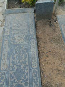 مزار جدید شهید محسن مانی مقدم شهید نجف آبادی که دوبار غریبانه دفن شد شهید نجف آبادی که دوبار غریبانه دفن شد+تصاویر                                                       1 225x300