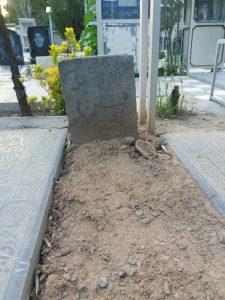 مزار جدید شهید محسن مانی مقدم شهید نجف آبادی که دوبار غریبانه دفن شد شهید نجف آبادی که دوبار غریبانه دفن شد+تصاویر                                                       225x300