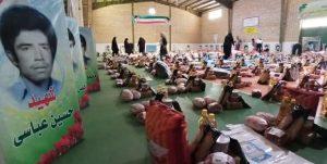 رزمایش کمک مومنانه حمایت از ۸ هزار خانوار نجفآبادی در رزمایش کمک مؤمنانه+تصاویر و فیلم حمایت از ۸ هزار خانوار نجفآبادی در رزمایش کمک مؤمنانه+تصاویر و فیلم 13990208000397 Test PhotoN 300x151