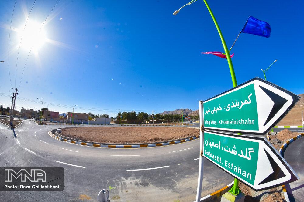 سیزده به در نجف آباد در سال 99 متفاوت ترین سیزده به در نجف آباد+تصاویر متفاوت ترین سیزده به در نجف آباد+تصاویر 1630416 SAE 9233