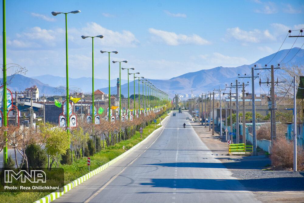 سیزده به در نجف آباد در سال 99 متفاوت ترین سیزده به در نجف آباد+تصاویر متفاوت ترین سیزده به در نجف آباد+تصاویر 1630417 SAE 9263
