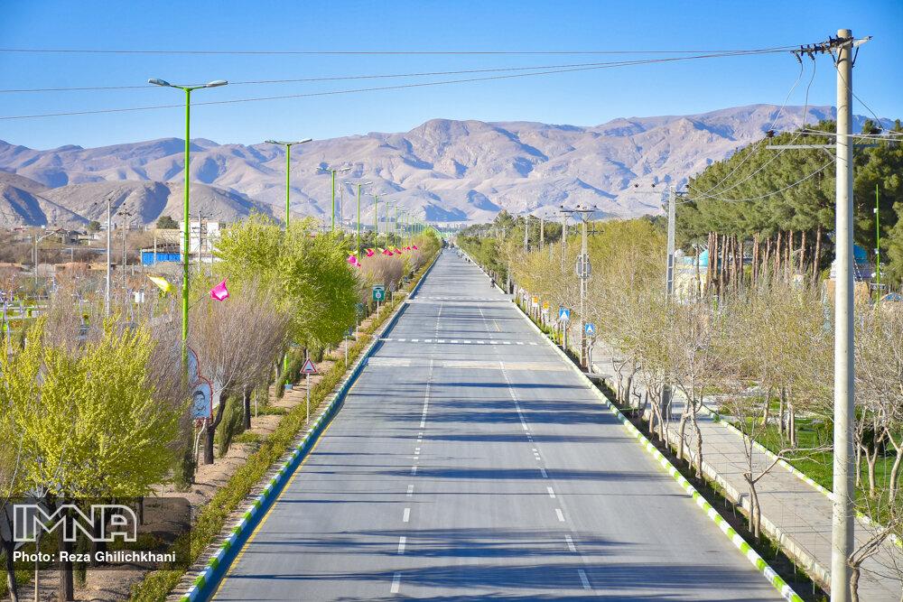 سیزده به در نجف آباد در سال 99 متفاوت ترین سیزده به در نجف آباد+تصاویر متفاوت ترین سیزده به در نجف آباد+تصاویر 1630424 SAE 9362
