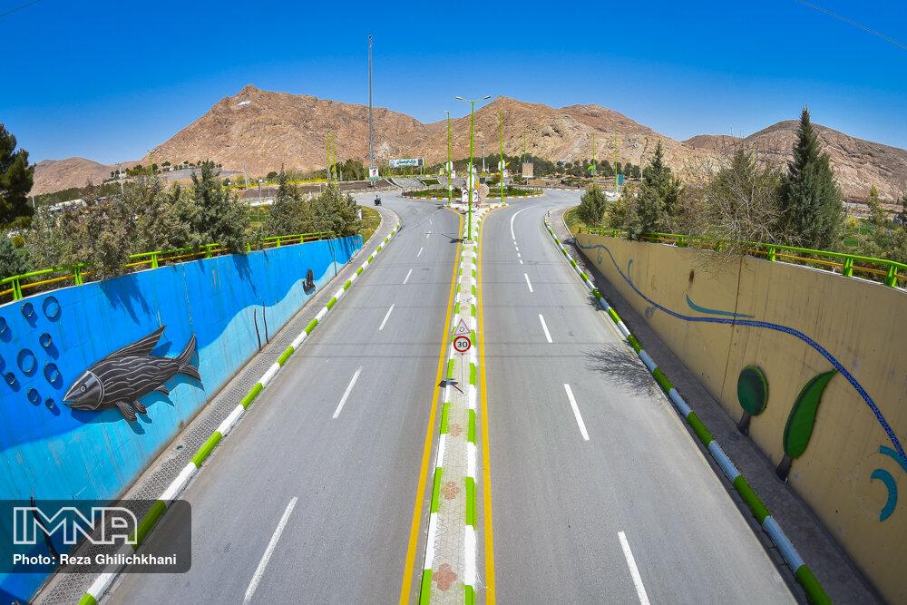 سیزده به در نجف آباد در سال 99 متفاوت ترین سیزده به در نجف آباد+تصاویر متفاوت ترین سیزده به در نجف آباد+تصاویر 1630431 SAE 9484
