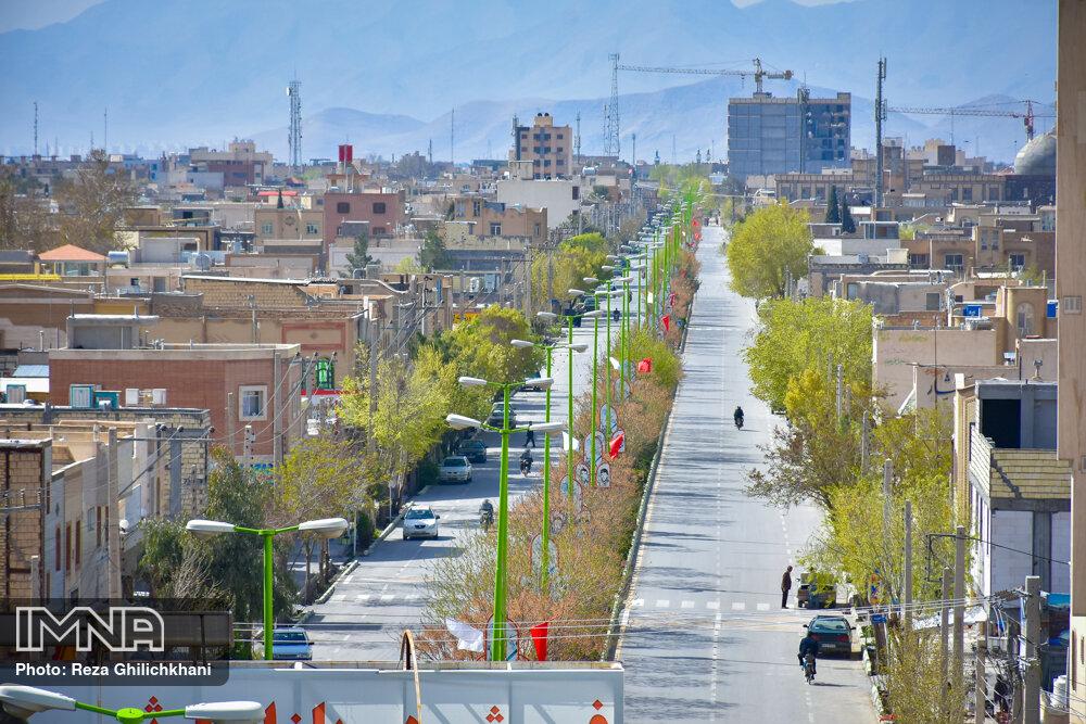 سیزده به در نجف آباد در سال 99 متفاوت ترین سیزده به در نجف آباد+تصاویر متفاوت ترین سیزده به در نجف آباد+تصاویر 1630432 SAE 9484