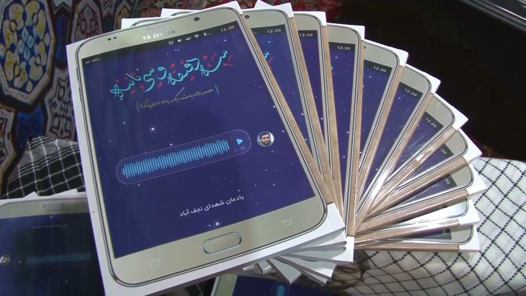رونمایی از کتاب وصیت نامه شهید حججی رونمایی از کتاب وصیت نامه شهید حججی در نجف آباد+تصاویر رونمایی از کتاب وصیت نامه شهید حججی در نجف آباد+تصاویر 4723870 124 1024x576