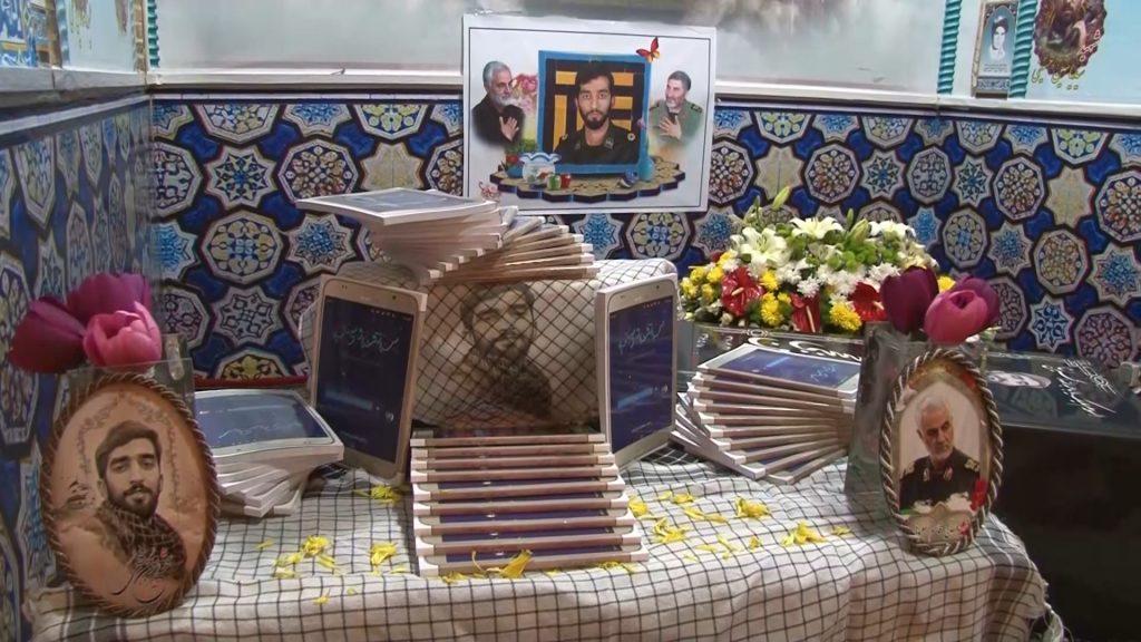 رونمایی از کتاب وصیت نامه شهید حججی رونمایی از کتاب وصیت نامه شهید حججی در نجف آباد+تصاویر رونمایی از کتاب وصیت نامه شهید حججی در نجف آباد+تصاویر 4723871 173 1024x576