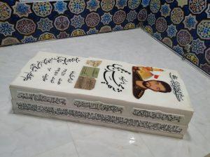 سنگ جدید مزار شهید حججی تعویض سنگ مزار شهید حججی+تصاویر تعویض سنگ مزار شهید حججی+تصاویر photo 2020 04 16 20 38 09 300x225