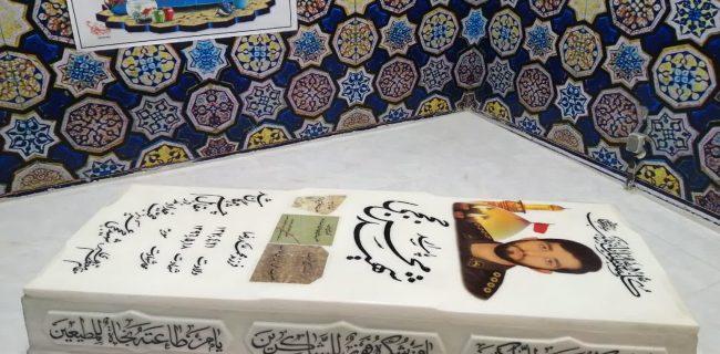تعویض سنگ مزار شهید حججی+تصاویر تعویض سنگ مزار شهید حججی+تصاویر تعویض سنگ مزار شهید حججی+تصاویر photo 2020 04 16 20 38 15 650x320