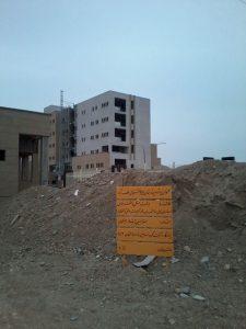 بیمارستان کمربندی نجف آباد وعده جدید برای تکمیل بیمارستان نیمه کاره نجف آباد تا پاییز۹۹ وعده جدید برای تکمیل بیمارستان نیمه کاره نجف آباد تا پاییز۹۹                    225x300