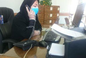 ثبت ۲۸۰۰ تماس تلفنی با ایثارگران نجف آباد ثبت ۲۸۰۰ تماس تلفنی با ایثارگران نجف آباد ثبت ۲۸۰۰ تماس تلفنی با ایثارگران نجف آباد                                         295x202