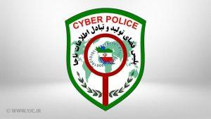 پلیس فتا هشدار پلیس فتا نجف آباد در مورد زکات فطریه هشدار پلیس فتا نجف آباد در مورد زکات فطریه        300x169