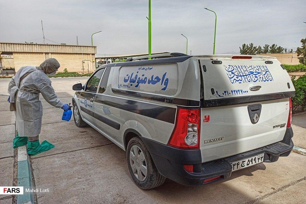 فوت تا تدفین بیمار کرونایی در نجف آباد از تخت تا قبر یک کرونایی در نجف آباد+تصاویر از تخت تا قبر یک کرونایی در نجف آباد+تصاویر                                                                       23 1024x683