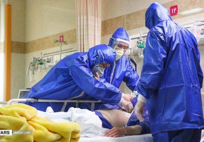 تبدیل ایران به آزمایشگاه و کشتارگاه کرونا تبدیل ایران به آزمایشگاه و کشتارگاه کرونا تبدیل ایران به آزمایشگاه و کشتارگاه کرونا                                                                       410x285