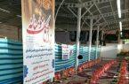 توزیع ۲هزار غذای گرم در رزمایش کمک مومنانه نجف آباد