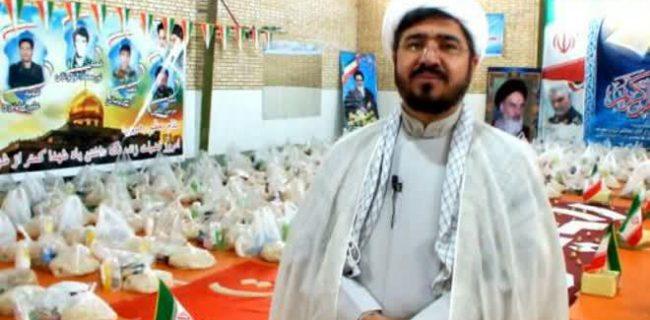 تهیه و توزیع ۴۵۰ بسته حمایت غذایی در یزدانشهر تهیه و توزیع ۴۵۰ بسته حمایت غذایی در یزدانشهر تهیه و توزیع ۴۵۰ بسته حمایت غذایی در یزدانشهر                  650x320