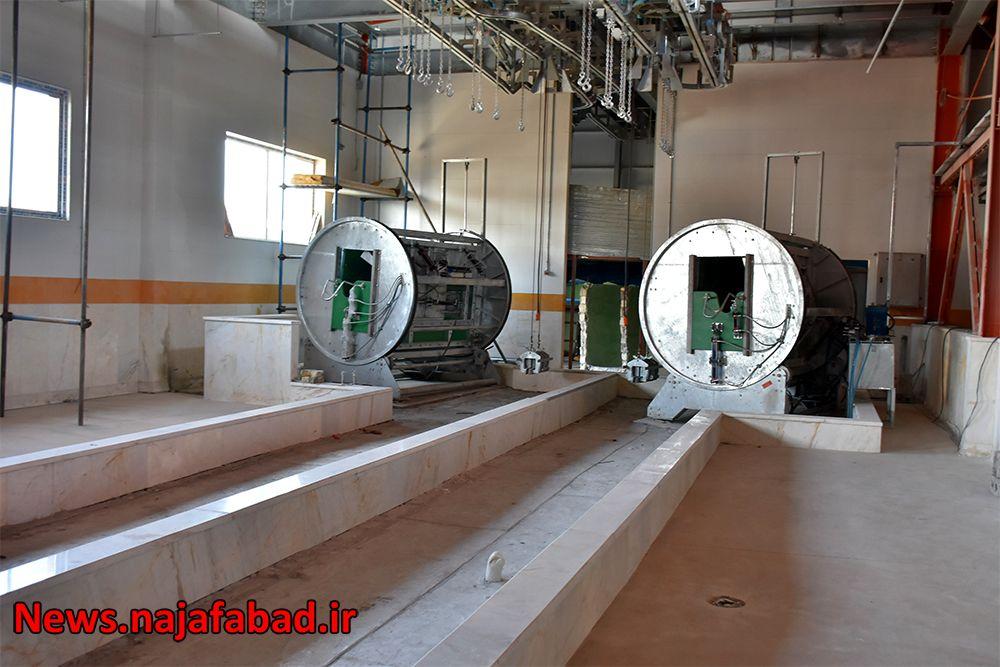 بازدید از کشتارگاه صنعتی نجف آباد کشتارگاه نجفآباد، آبروی کشور و قطب صادرات خواهد شد کشتارگاه نجفآباد، آبروی کشور و قطب صادرات خواهد شد 1589082134 B9sH4