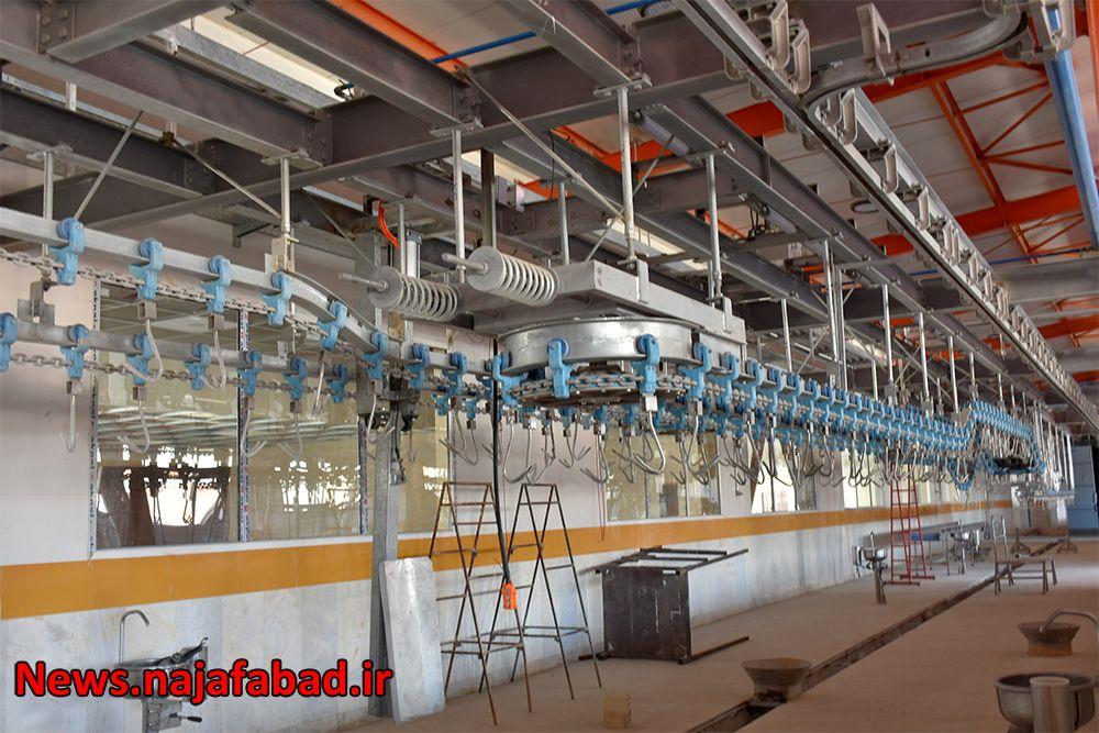 کشتارگاه صنعتی نجف آباد کشتارگاه نجفآباد، آبروی کشور و قطب صادرات خواهد شد کشتارگاه نجفآباد، آبروی کشور و قطب صادرات خواهد شد 1589082174 K1fB0
