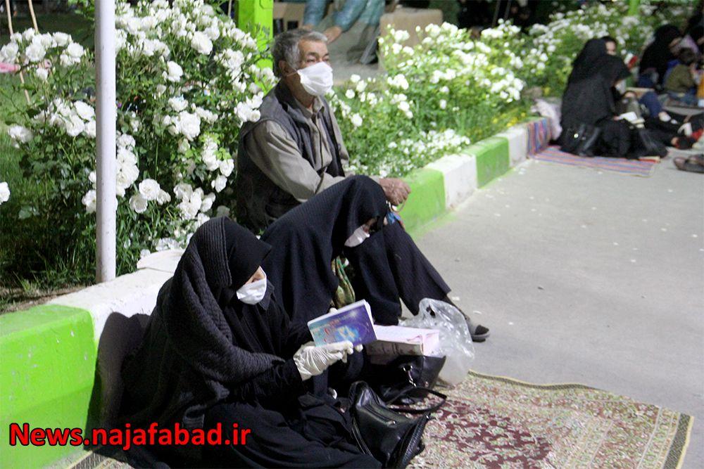 احیاء رمضان در گلزار شهدای نجف آباد اولین احیاء کرونایی در نجف آباد+تصاویر اولین احیاء کرونایی در نجف آباد+تصاویر 1589353109 G8jU8
