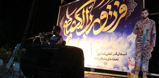 اولین احیاء کرونایی در نجف آباد+تصاویر اولین احیاء کرونایی در نجف آباد+تصاویر اولین احیاء کرونایی در نجف آباد+تصاویر 1589353117 M3nH8 650x320